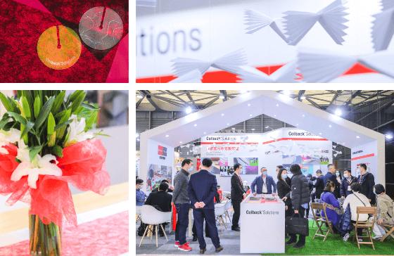Colback nonwoven fabrics Indoor & outdoor nonwoven applications Domotex Asia 2021 Copyright Low & Bonar
