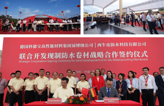 Strategic coopertaion signing ceremony & launch event highlights Low & Bonar
